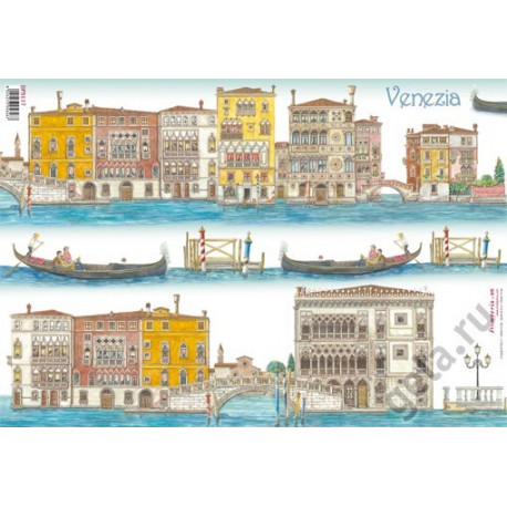 Венеция, бумага рисовая для декупажа 48х33см 28г/м? Stamperia