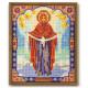 Покрова Богородица, набор для вышивания бисером 20х25см Радуга Бисера