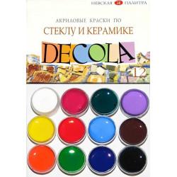 Набор красок по стеклу и керамике акриловых 12х20мл Decola