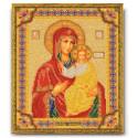 Смоленская (Одигитрия) Богородица, набор для вышивания бисером 20х25см Радуга Бисера