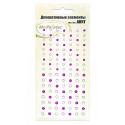 Фиолетовый ассорти, декоративные элементы 119шт, Mr. Painter
