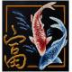 Иероглиф Богатство, кристальная мозаика 27.5x29,5 см, частичное заполнение Фрея