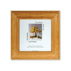 Св.коричневый, рамка деревянная с оргстеклом 15х15см
