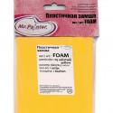 Желтый, пластичная замша FOAM 60x70 см, Mr. Painter