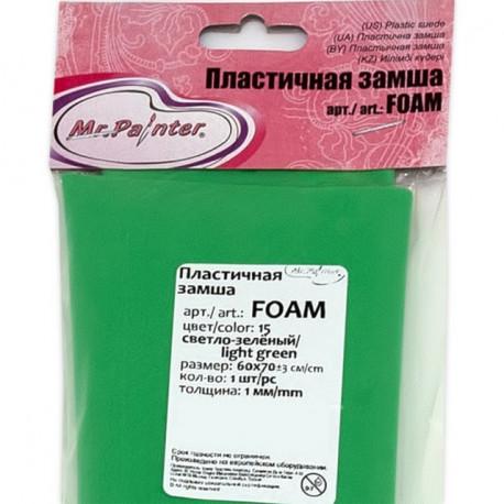 Светло-зеленый, пластичная замша FOAM 60x70 см, Mr. Painter