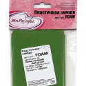 Темно-зеленый, пластичная замша FOAM 60x70 см, Mr. Painter