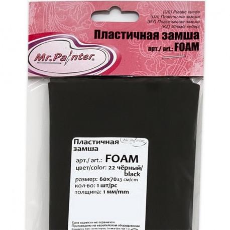 Черный, пластичная замша FOAM 60x70 см, Mr. Painter