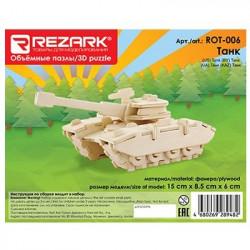 Танк, пазл 3D (деревянный конструктор) фанера 3мм 15x8.5x6см 47элементов Rezark