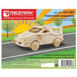 Гоночная машина, пазл 3D (деревянный конструктор) фанера 3мм 113x9x6см 33элемента Rezark
