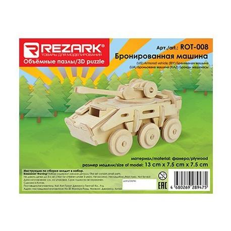 Бронированная машина, пазл 3D (деревянный конструктор) фанера 3мм 13x7.5x7.5см 59элементов Rezark