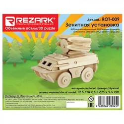 Зенитная установка, пазл 3D (деревянный конструктор), фанера 3мм, 12.5x6.5x9.5 см  50 элементов.