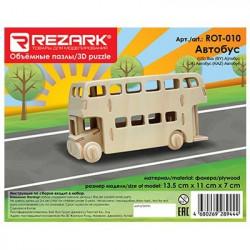 Автобус, пазл 3D (деревянный конструктор), фанера 3мм, 13.5x11x7 см 26 элементов. Rezark