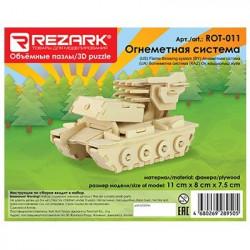 Огнеметная система, пазл 3D (деревянный конструктор), фанера 3мм, 11x8x7.5 см 49 элементов. Rezark