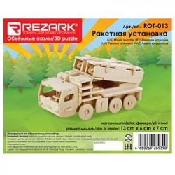 Ракетная установка, пазл 3D (деревянный конструктор) фанера 3мм 13x6x7см 52элемента Rezark