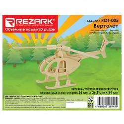 Вертолет, пазл 3D (деревянный конструктор), фанера 3мм, 26x26.5x14 см 32 элемента. Rezark