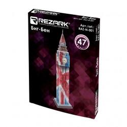 Биг-Бен, пазл 3D, пенополистирол, 12х12x51.5см 47 элементов. Rezark