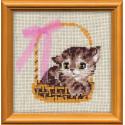 Подарок, набор для вышивания крестиком, 15х15см, нитки шерсть Safil 8цветов Риолис