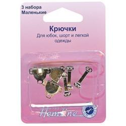 Крючки для юбок, маленькие, никель, 3 комплекта