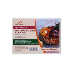 Мелкозернистый холст на картоне, 100% хлопок, 18х24см, 280 г/кв.м. Vista-Artista