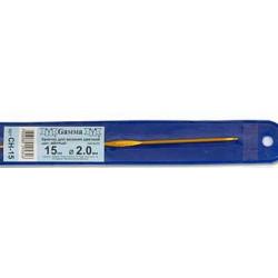 Желтый крючок для вязания металл d2.0мм 15см, GAMMA
