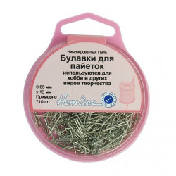 Булавки-гвоздики, короткие в пластиковом круглом контейнере, 13 мм, 25гр, около 710шт