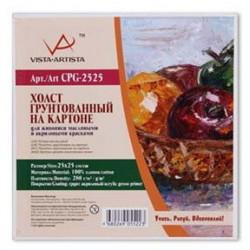 Мелкозернистый холст на картоне, 100% хлопок, 25х25см, 280 г/кв.м. Vista-Artista