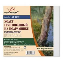 Холст грунтованный на подрамнике, 100% хлопок, 20х30см, 380 г/кв.м. Vista-Artista