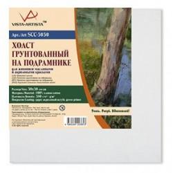 Холст грунтованный на подрамнике, 100% хлопок, 30х30см, 380 г/кв.м. Vista-Artista