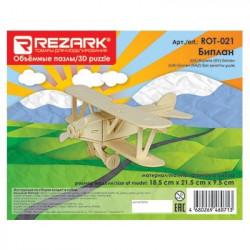 Биплан, пазл 3D (деревянный), фанера 3мм, 18.5x21,5x9,5 см, 25элементов. Rezark