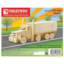Фура, пазл 3D (деревянный конструктор) фанера 3мм 18.6x6,8x8,2см 38элементов Rezark