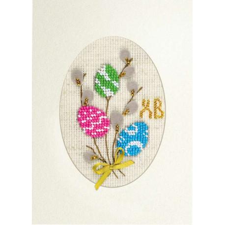 """Открытка """"Праздничная"""", 12х16см мулине 3цвета, бисер 5цветов, ленты 1вид Риолис"""