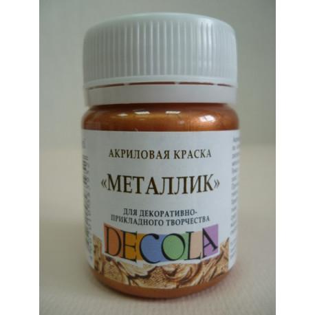 Медь краска акриловая металлик 50мл Decola