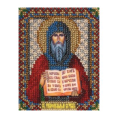 Кирилл, набор для вышивания бисером 9х11см 13цветов Panna