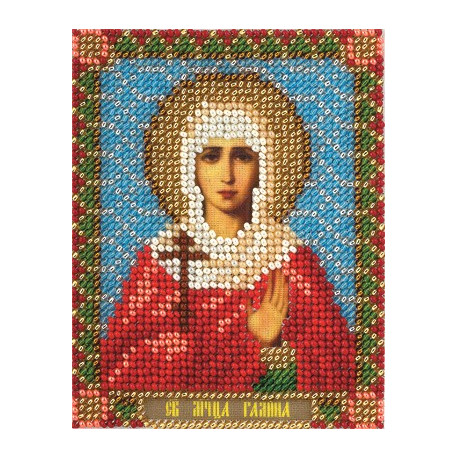 Галина, набор для вышивания бисером 9х11см 14цветов Panna