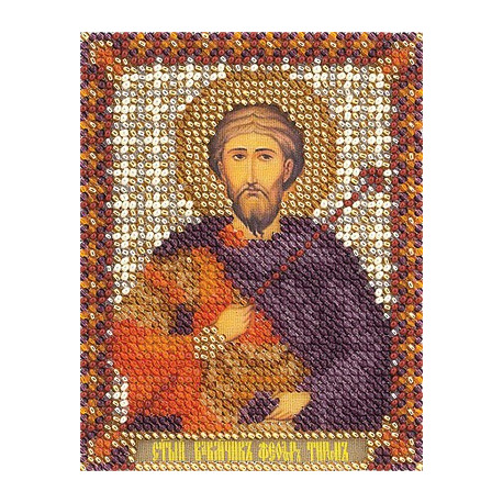 Федор, набор для вышивания бисером 9х11см 13цветов Panna