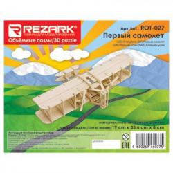 Первый самолет, пазл 3D (деревянный), фанера 3мм, 9x33.6x8 см, 35элементов. Rezark