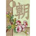Утро, набор для вышивания крестиком, 10х16см, 22цвета Panna
