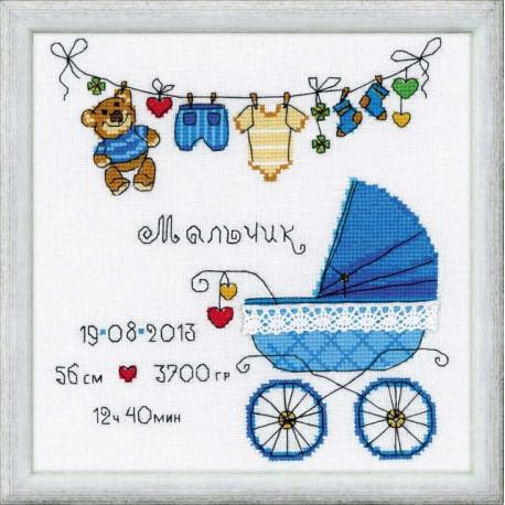 С сыночком!, набор для вышивания крестиком 20х20см мулине хлопок Anchor 11цветов Риолис