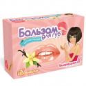 Ваниль, набор для изготовления бальзамов для губ