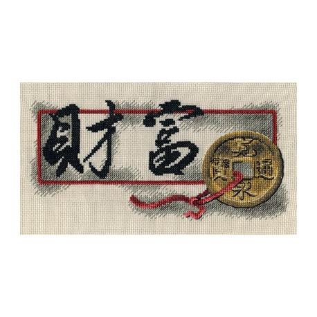 Благословение Богатство, набор для вышивания крестиком, 27х15см, 12цветов Panna