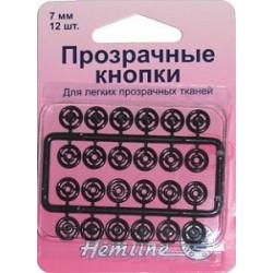 Кнопки пришивные для потайной застежки, невидимые, 7 мм, 12 шт