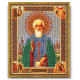 Сергий Радонежский, набор для вышивания бисером 19х23см Радуга Бисера