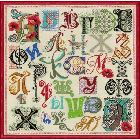 Алфавит, набор для вышивания крестиком 50х50см мулине хлопок Anchor 14цветов Риолис