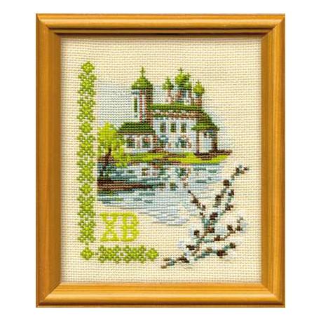 Великая Пасха, набор для вышивания крестиком, 13х16см, нитки шерсть Safil 10цветов Риолис