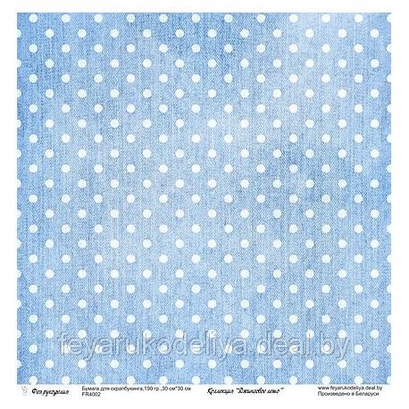 Лист односторонней бумаги, коллекция Джинсовое лето, 30х30см, 190гр/м Фея рукоделия