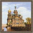 Санкт-Петербург Храм Спаса-на-Крови, набор для вышивания крестиком, 40х40см, нитки шерсть Safil 30цв