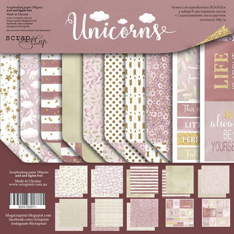 Unicorns, набор двусторонней бумаги 30х30см, 190гр/м, 10листов Scrapmir