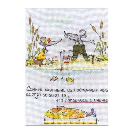 Секрет рыбака, набор для вышивания крестиком, 21х26см, 17цветов Panna