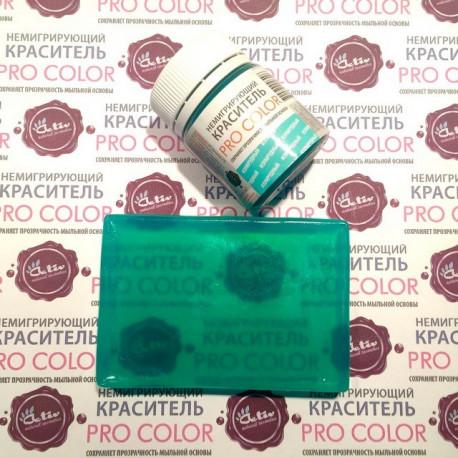 Изумрудный, краситель немигрирующий(сохраняет прозрачность мыльной основы), 40гр PRO Color