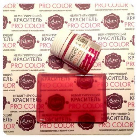 Малиновый, краситель немигрирующий(сохраняет прозрачность мыльной основы), 40гр PRO Color